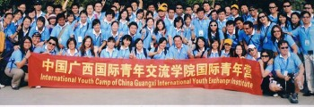 GUANGXI INT'L YOUTH CAMP (OCT 2010)