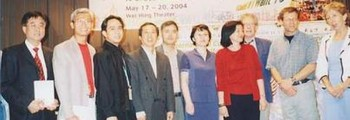 INT'L CONFERENCE ON YOUTH EMPOWERMENT (MAY 2004)